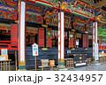 関東のパワースポット 三峯神社 拝殿  32434957