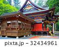 関東のパワースポット 三峯神社 拝殿  32434961