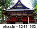 関東のパワースポット 三峯神社 拝殿  32434962