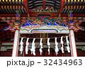 関東のパワースポット 三峯神社 国常立神社  32434963