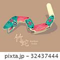 チャイニーズ 中国人 中華のイラスト 32437444
