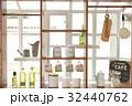 お洒落なキッチン(ハイキ―) 32440762