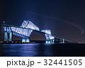 東京ゲートブリッジ 橋 ライトアップの写真 32441505