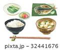 焼魚 朝食 鯵のイラスト 32441676
