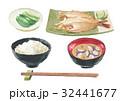 焼魚 朝食 ささかれいのイラスト 32441677