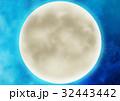 満月 32443442