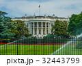 ホワイトハウス 水しぶき フェンスの写真 32443799