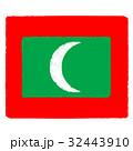 モルディブ 国旗 32443910