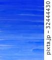 青の水彩テクスチャ 背景 32444430