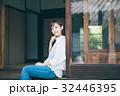 女性 縁側 日本家屋の写真 32446395