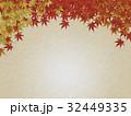 紅葉 32449335