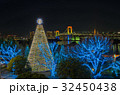 お台場 レインボーブリッジ ライトアップの写真 32450438