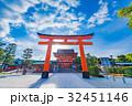 京都 伏見稲荷大社 32451146