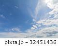 ブルー 青 青いの写真 32451436