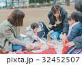 子供 公園 ピクニックの写真 32452507