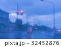 都会 都市 滴の写真 32452876