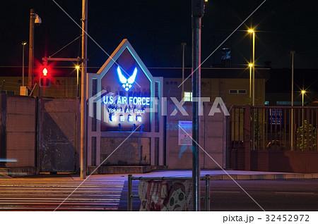 夜の横田基地第5ゲート 32452972