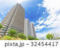青空 タワーマンション マンションの写真 32454417