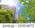 青空 タワーマンション マンションの写真 32454675