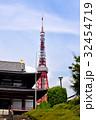 東京タワーと増上寺 32454719