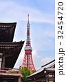 東京タワーと増上寺 32454720