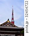東京タワーと増上寺 32454722