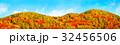 紅葉の山と青空  32456506