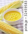 洋食 スープ コーンスープの写真 32459583
