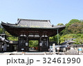 石山寺 寺 寺院の写真 32461990