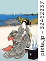 歌川豊国 東都名所遊観 葉月高輪のイメージイラスト 32462237