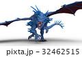 ドラゴン 32462515