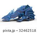 ドラゴン 32462518