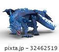 ドラゴン 32462519