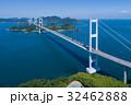 来島海峡大橋(しまなみ海道) 空撮 32462888