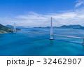 多々羅大橋(しまなみ海道) 空撮 32462907