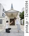 カップル プロポーズ サプライズの写真 32463094