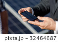 ソーラー電池 太陽電池 パネルの写真 32464687