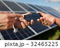ソーラー電池 太陽電池 パネルの写真 32465225