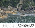 【兵庫県 豊岡市】鎧の海岸風景 32469482