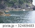 【兵庫県 豊岡市】鎧の海岸風景 32469483