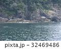 【兵庫県 豊岡市】鎧の海岸風景 32469486