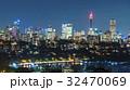 Skyline of Sydney CBD at night 32470069