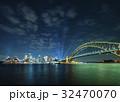 Sydney CBD and Harbour Bridge 32470070