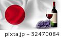 ワイン 赤ワイン 国旗のイラスト 32470084