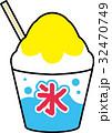 かき氷(レモン) 32470749