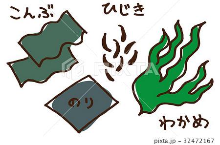 海草類のイラストのイラスト素材 32472167 Pixta