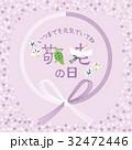 敬老の日 32472446
