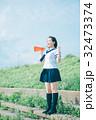 高校生 応援 メガホンの写真 32473374