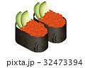 イクラの寿司(キュウリあり)のイラスト|軍艦巻 32473394