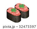 ネギトロの寿司のイラスト|軍艦巻 32473397